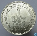 "Egypt 5 pounds 1984 (AH 1404) ""Olympic Games 1984"""