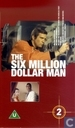 DVD / Vidéo / Blu-ray - VHS - The Six Million Dollar Man 2