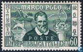 Postage Stamps - Italy [ITA] - Marco Polo