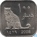 Darfur Sultanate 100 dinars 2008 (year 1429 - Nickel Plated Brass - Prooflike)