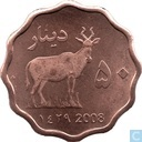 Darfur Sultanate 50 dinars 2008 (year 1429 - Copper Plated Brass - Prooflike)
