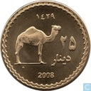 Darfur Sultanate 25 dinars 2008 (year 1429 - Brass - Prooflike)