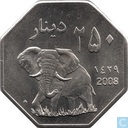 Darfur Sultanate 250 dinars 2008 (year 1429 - Nickel Plated Brass - Prooflike)