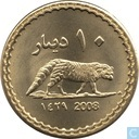 Darfur Sultanate 10 dinars 2008 (year 1429 - Brass - Prooflike)