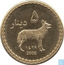 Darfur Sultanate 5 dinars 2008 (year 1429 - Brass - Prooflike)