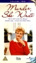 DVD / Video / Blu-ray - VHS video tape - Murder, She Wrote 2