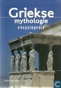 Griekse mythologie encyclopedie