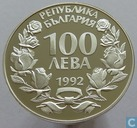 "Bulgaria 100 leva 1992 (PROOF) ""Eagle"""