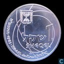 "Israel 1 sheqel 1985 (year 5745) ""37th Anniversary of Independence"""