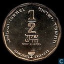 "Israel ½ new sheqel 1994 (year 5754) ""Theresienstadt Lamp"""