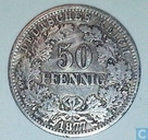 German Empire 50 pfennig 1877 (E - small eagle)