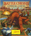 Battle Chess II: Chinese Chess (Kopie)