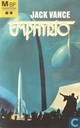 Books - MSF - Emphyrio
