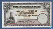"Palestine (A""Y) 50 Pounds 1927"