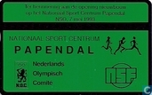 Nationaal Sport Centrum Papendal