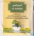 Camomile & Anise Herbal Drink