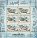 100 years of Russian Trams