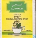 Chamomile Herbal Drink