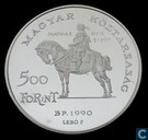"Hungary 500 forint 1990 (PROOF) ""500th death anniversary King Mátyás Király"""