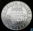 "Hungary 500 forint 1991 ""visit of the Pope"""