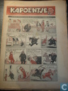 Comic Books - Kapoentje, 't (magazine) (Dutch) - 1958 nummer  7
