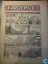 Comic Books - Kapoentje, 't (magazine) (Dutch) - 1958 nummer  16