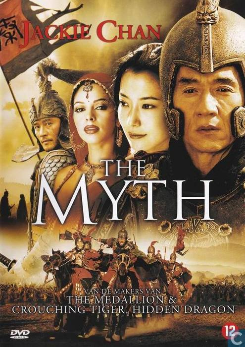the myth Rhymes: -ɪθ noun [] myth (plural myths) a traditional story which embodies a belief regarding some fact or phenomenon of experience, and in which often the forces of nature and of the soul are personified a sacred narrative regarding a god, a hero, the origin of the world or of a people, etc.