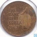 Zuid-Korea 1 won 1967