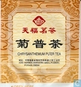 Chrysanthemum Pu'Er Tea