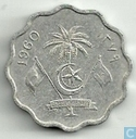 Maldives 10 laari 1960 (year 1379)