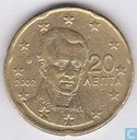 Coins - Greece - Greece 20 cent 2002 (without E)