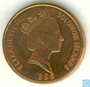 Solomon Islands 2 cents 1996