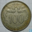 South Korea 100 hwan 1959 (year 4292)