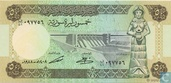 Syrie 50 Pounds 1988