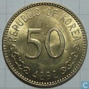 South Korea 50 hwan 1959 (year 4292)