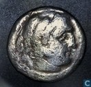 Oldest item - Kingdom of Macedonia, AR Drachma, 336-323 BC, Alexander the great, Magnesia on the maeander AE