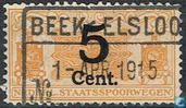 Railway stamp (11:12 toothing)