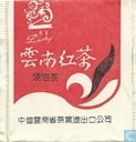 Tea bags and Tea labels - Yunnan Tea I/E Corp China - Yunnan Black Tea