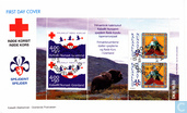 Postage Stamps - Greenland - Anniversary Red Cross + Scouting