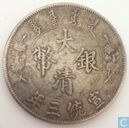 China 1 dollar 1911 (jaar 3)