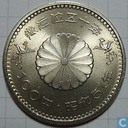 "Japan 100 yen 1976 (year 51) ""50th Anniversary of Hirihito"""