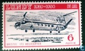 Lundy aviation