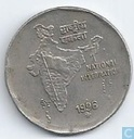"India 2 rupees 1996 (Hyderabad - 6.06 gr) ""National Integration"""