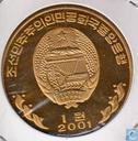 "North Korea 1 won 2001 (PROOF) ""King Tongmyong"""