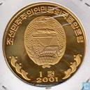 "North Korea 1 won 2001 (PROOF - Brass) ""Olympics 2000 - Archer"""