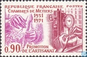 Postage Stamps - France [FRA] - Commercial Court
