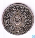 Egypt 5/10 qirsh 1894 (year 1293-20)
