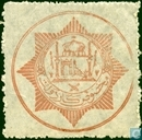 Service stamp with mosque