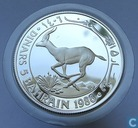 "Bahrain 5 dinars 1986 (PROOF - year 1406) ""World Wildlife Fund"""
