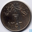 Saudi Arabia ½ ghirsh 1937 (year 1356 - reeded)
